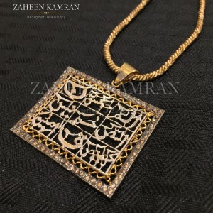 Loh E Qurani Pendant!