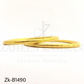 Cheetah textured bangles