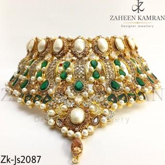Emerald Gold Set