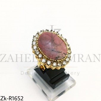 Pink marbled ring