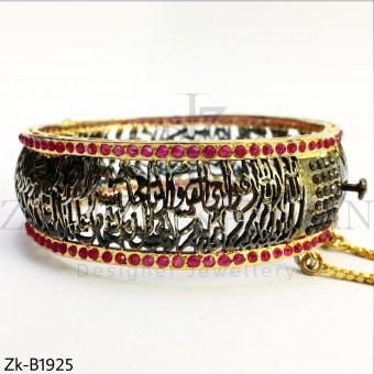 Calligraphy bangle
