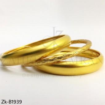 Matte textured bangles
