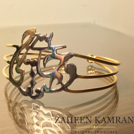 Calligraphy Wire Special!