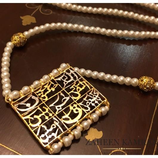 Ramzan Gift Special!
