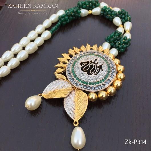 Calligraphic Emerald Pendant!