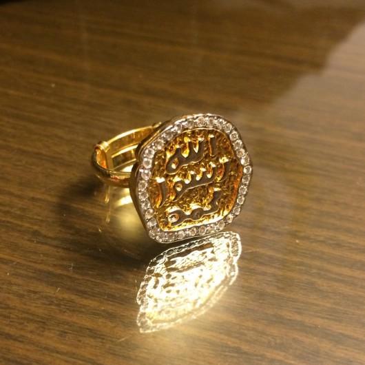 Mohar-e-Nabuwat Ring!