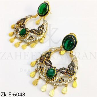 Emerald rounders