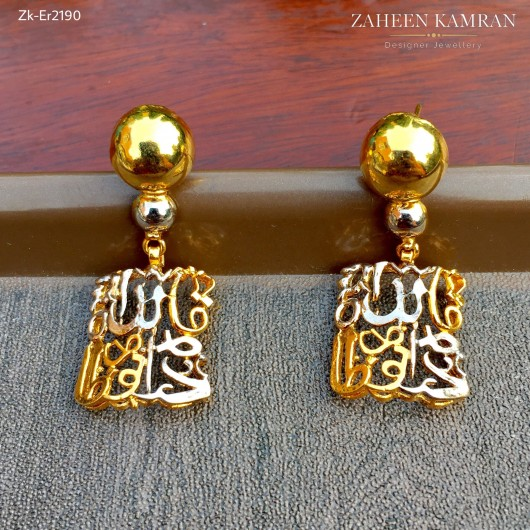 Calligraphy Gold Danglers!