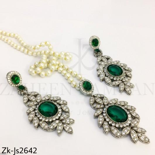 Silver emerald set
