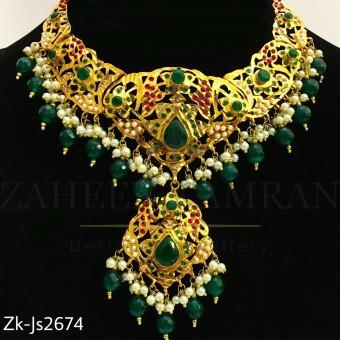 Arri emerald set