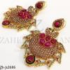 Golden bridal set