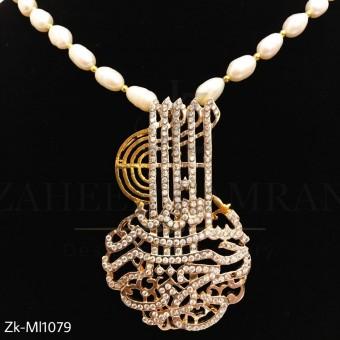 Designed BismiAllah Mala