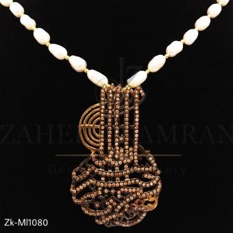 Designed Bismi-Allah Mala