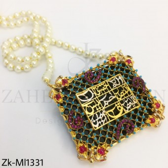 Calligraphy pendant