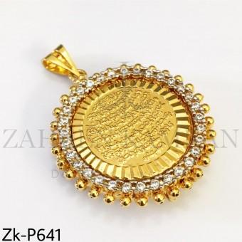 Calligraphy coin pendant