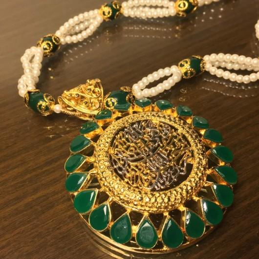 Calligraphy Emerald Mala!