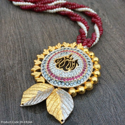 Calligraphy Leaf Pendent!