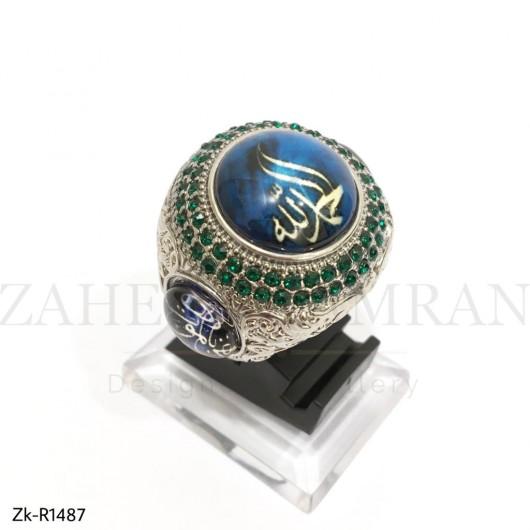 3D AlhamduliAllah Ring