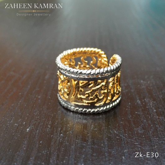 Calligraphy Ring!