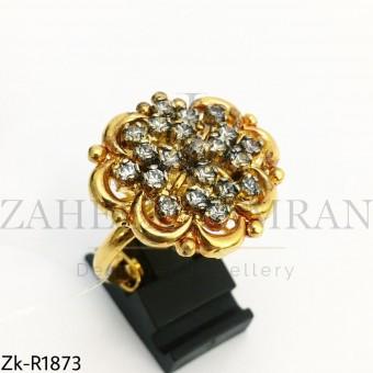 Zirconian gold ring