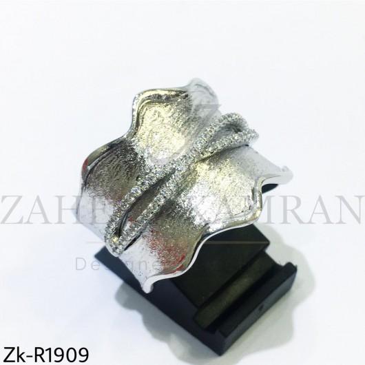 Textured wavier ring