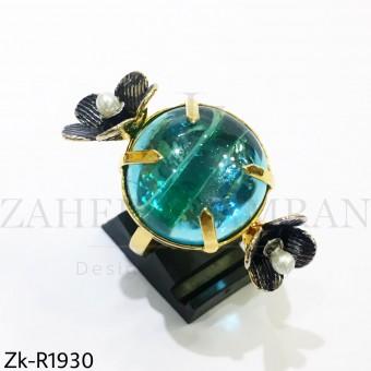 Aqua nature ring