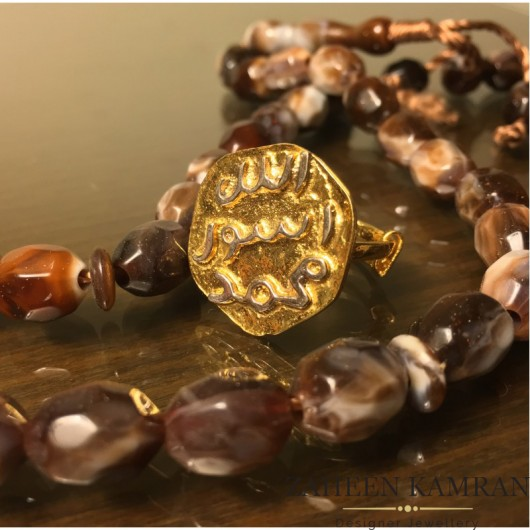 Stylized Mauhar-e-Nabuwat Ring!
