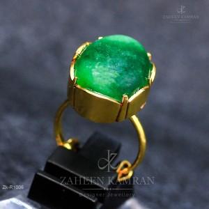 Jade Golden Ring