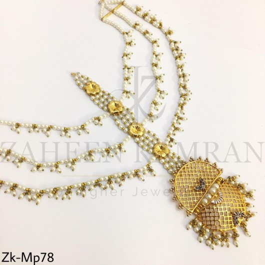 Gold pearl mathapati