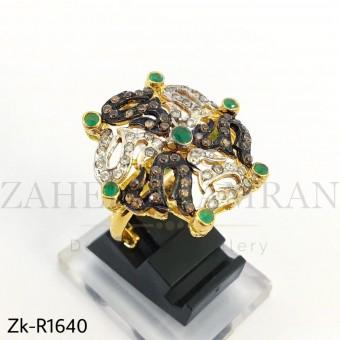 Emerald Zirconia Ring