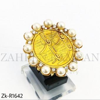 Arabic Calligraphy Ring