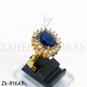 Sapphire Gold Plated Ring