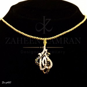 Fancy Calligraphic pendant